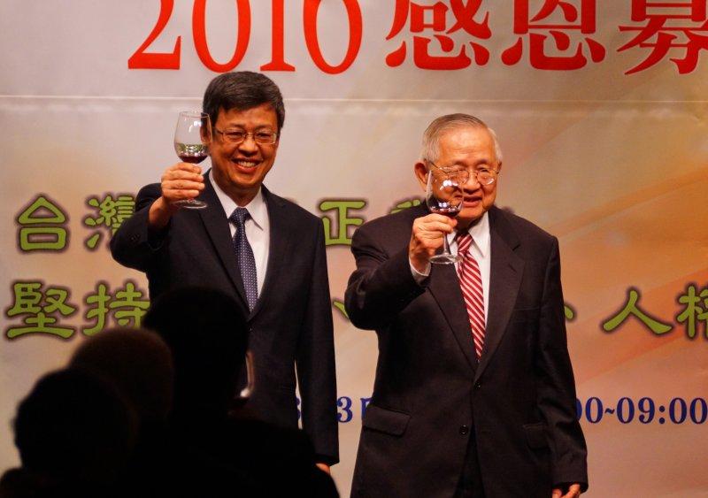 新世紀基金會感恩募款餐會 副總統陳建仁