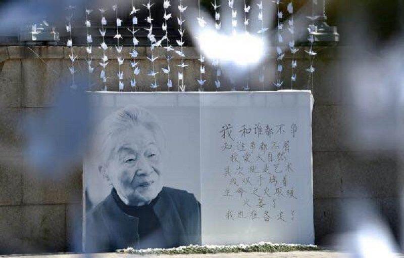清華大學悼念楊絳。(中新網)
