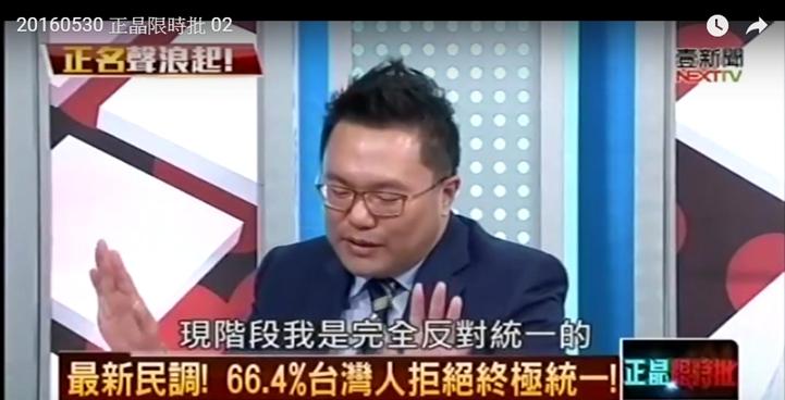 國民黨文傳會副主委張斯綱。(作者擷圖)