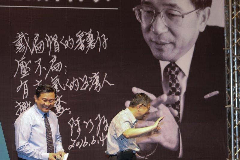 前總統陳水扁的凱達格蘭基金會餐會。柯文哲。(陳明仁攝)
