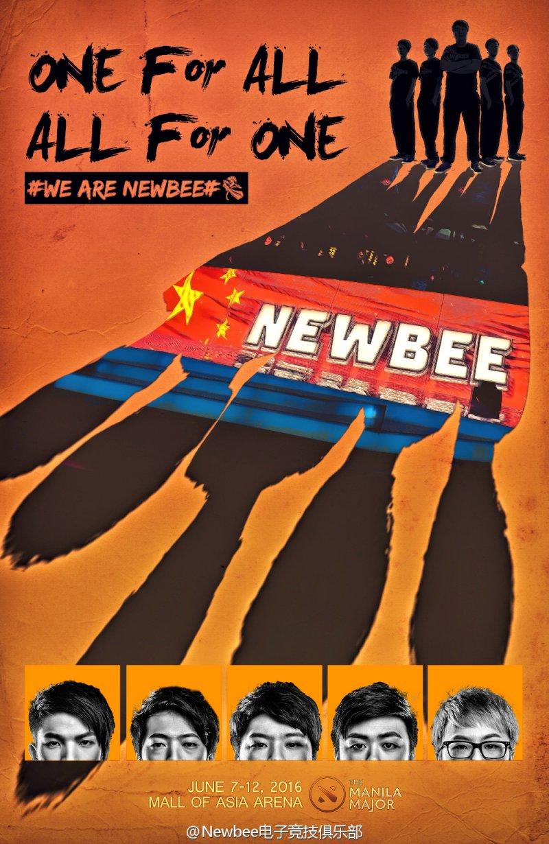 馬璽清所屬的NEWBEE電競俱樂部。