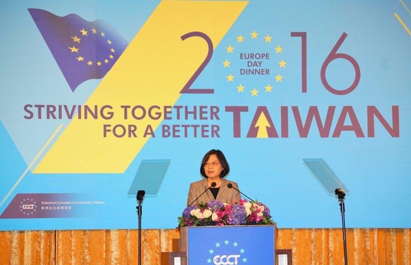 歐洲在台商務協會「歐洲日」晚宴 總統蔡英文致詞