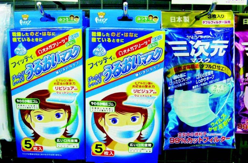 「保濕口罩」除了在乾燥季節使用之外,也推薦睡覺時使用。(圖/貓頭鷹出版提供)