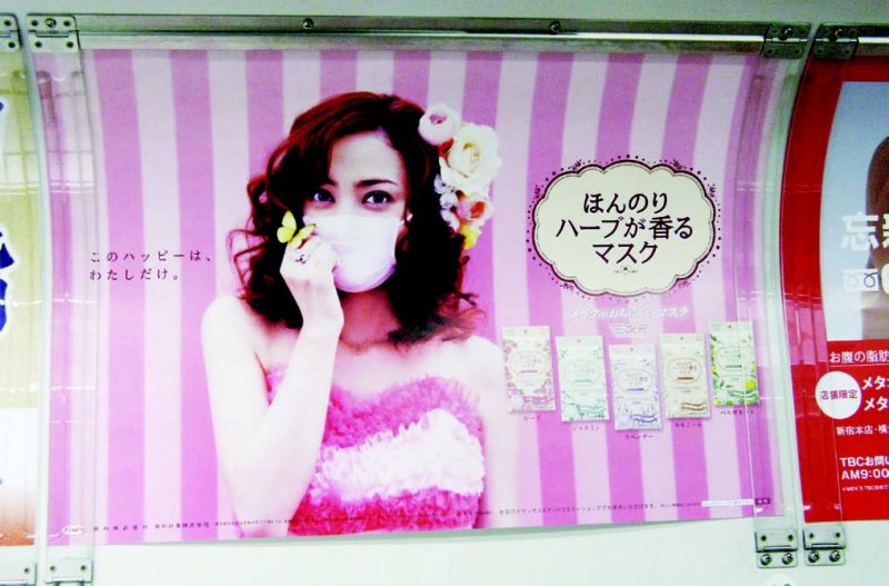 用香草香料配上芳香的口罩。廣告訴求愛漂亮的風格,但產品除了有淡色之外沒有裝飾。(圖/貓頭鷹出版提供)