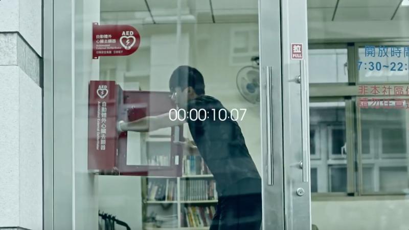 試著找找看離你家最近的AED在哪?有沒有在來回五分鐘內的距離?(圖/SecomTaiwan@youtube)