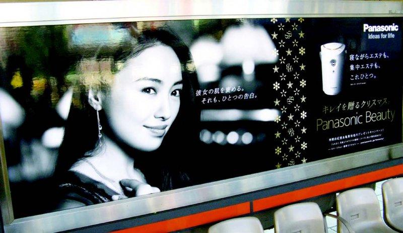 美容家電曾經是只有一些無名廠商才推出產品的小生意,但2011年前後,日本代表性家電商PANASONIC加入以後,就急劇擴大了。(圖/貓頭鷹出版提供)