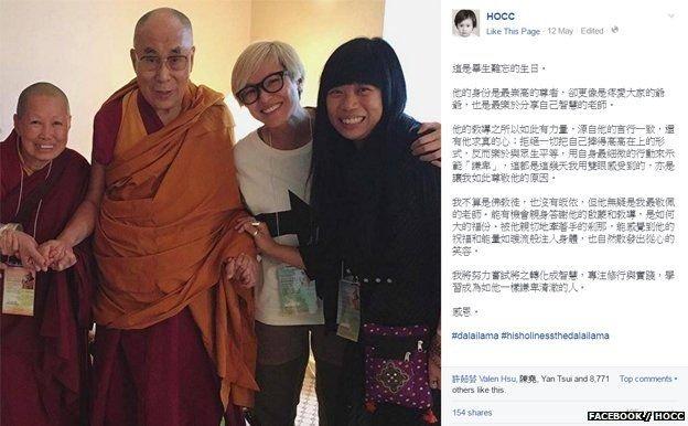 何韻詩(右二)上月在日本與達賴喇嘛(左二)見面。