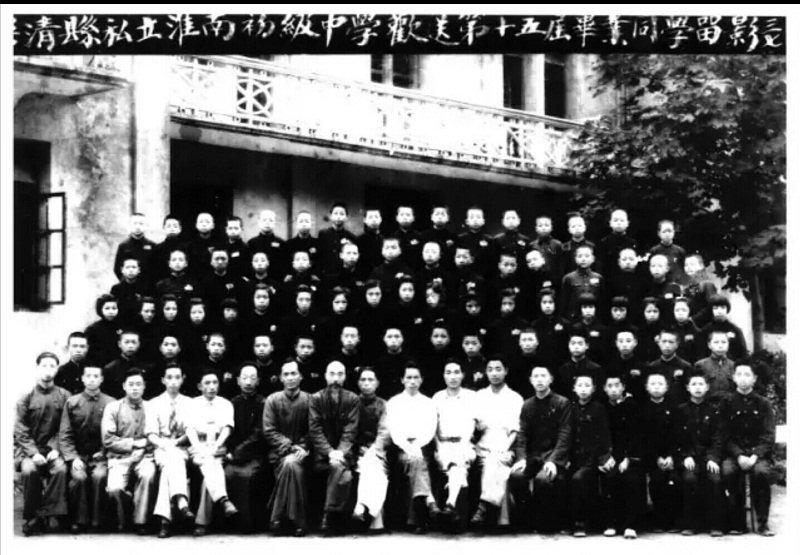 前排左起第七人,為避逃到溫州鄉下的胡蘭成。(網路/作者提供)