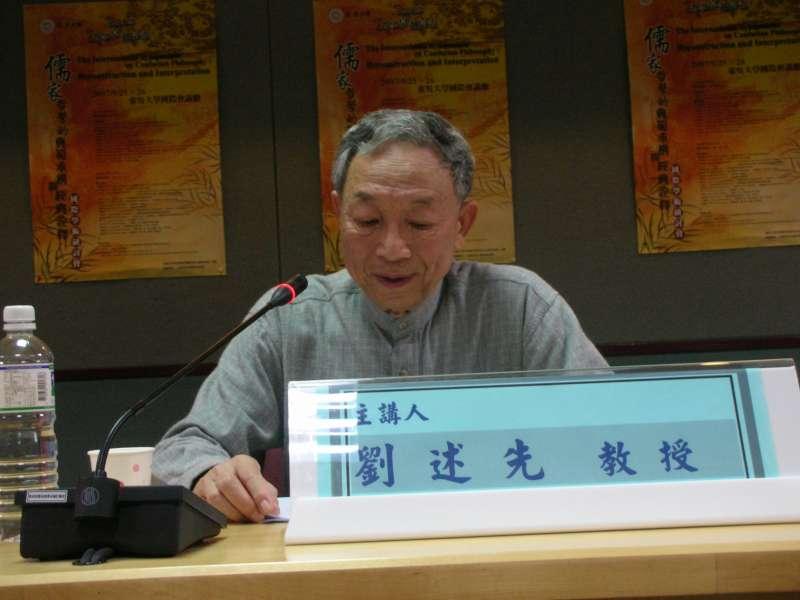 「儒家哲學的典範重構與經典詮釋」國際學術研討會。(圖片來源:東吳大學)