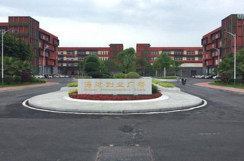 吸引台灣創客的海滄創業廣場。(新華社)