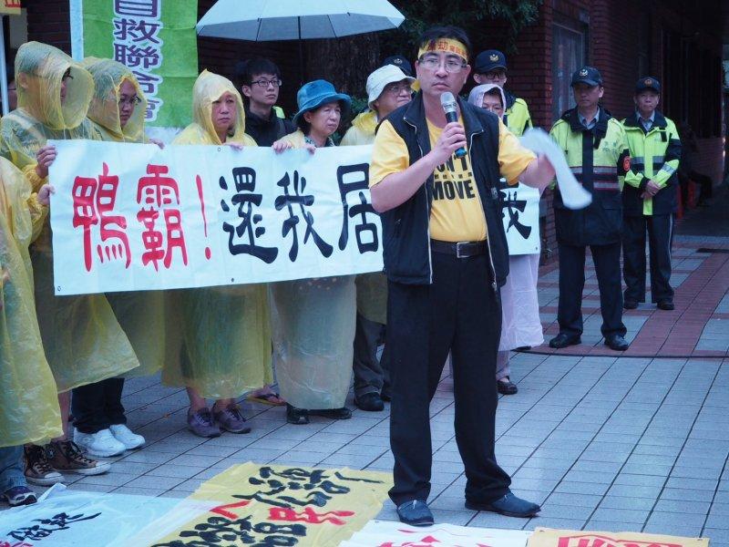 2016-06-14-反南鐵東移全線自救聯合會於營建署前抗議03-尹俞歡攝