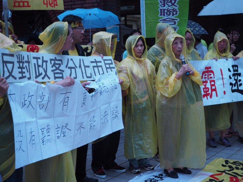 2016-06-14-反南鐵東移全線自救聯合會於營建署前抗議-尹俞歡攝