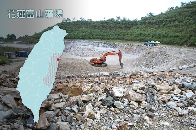 20160617-SMG0035-003-花蓮富山礦場(王德為攝/影像合成:風傳媒)