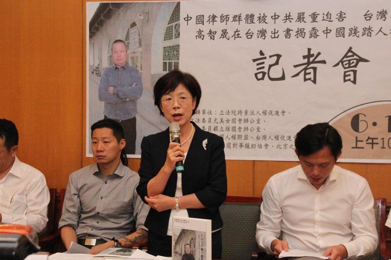 立委尤美女等主辦立法院跨黨派國際人權促進會記者會。(王德為攝)