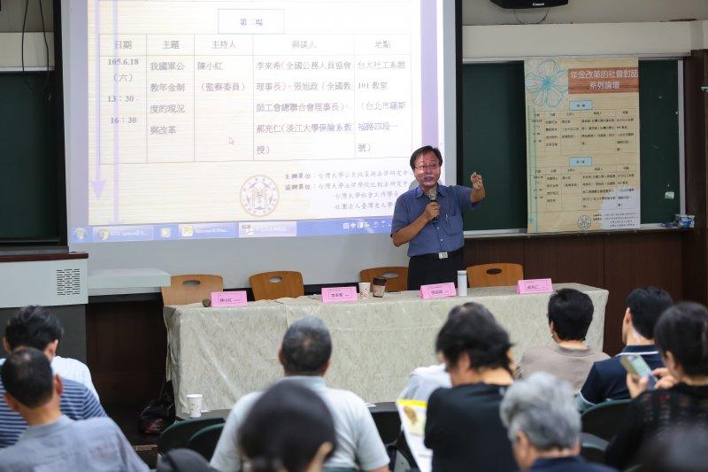 全國公務人員協會理事長李來希18日出席年金改革的社會對話系列座談,針對「我國軍公教年金制度的現況與改革」的主題發言。(顏麟宇攝)