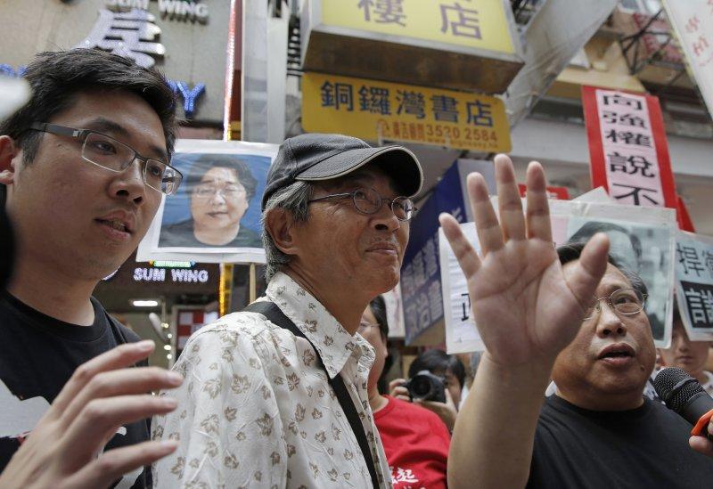 被中國「跨境綁架」的銅鑼灣書店老闆林榮基(美聯社)