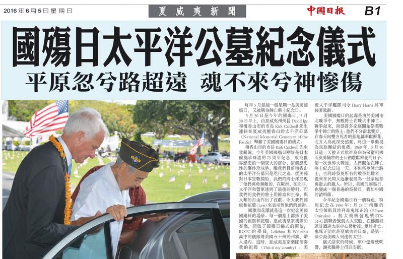 中國日報截圖。(作者提供)