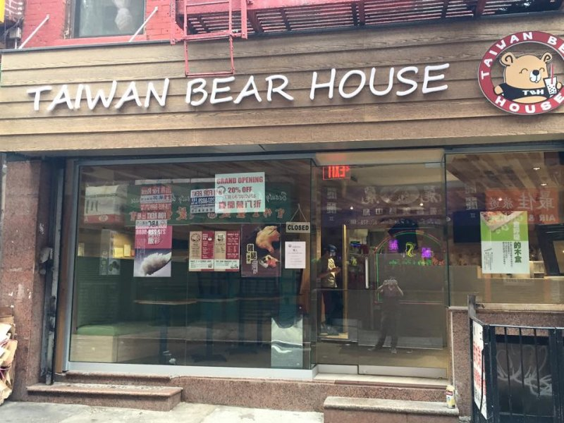 (圖/Taiwan Bear House@facebook)