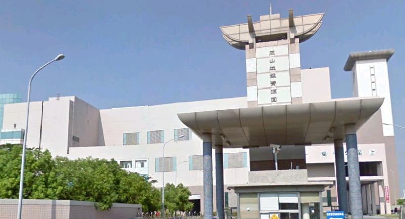 岡山垃圾焚化廠(取自維基百科,B2322858攝/CC BY 4.0)