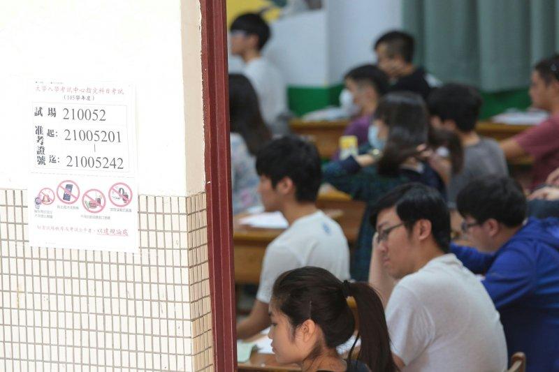 20160701-SMG0045-012-2016年大學指考登場-考試開始。(顏麟宇攝).jpg