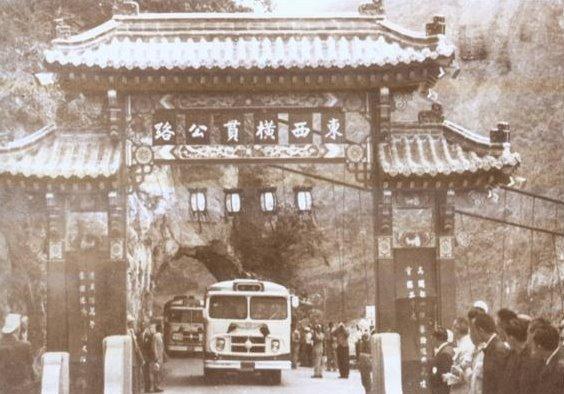 中橫公路1960年5月9日正式通車。(取自交通部公路總局網站)