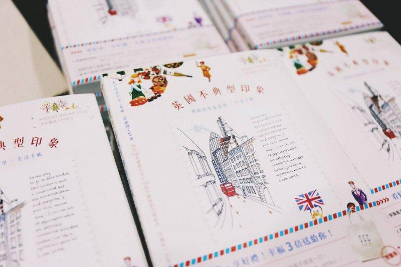壘摳的第四本插畫日記,記錄著她的英國留學生活。 (圖/Hello, I am Reiko / 你好我是壘摳 Facebook粉絲專頁)
