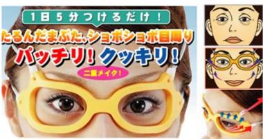 如果不說這是眼周皺紋眼鏡,應該會以為這到底是在Cosplay蒙面俠還是戴蛙鏡在大街奔跑吧!(截圖自/NAVERまとめ)