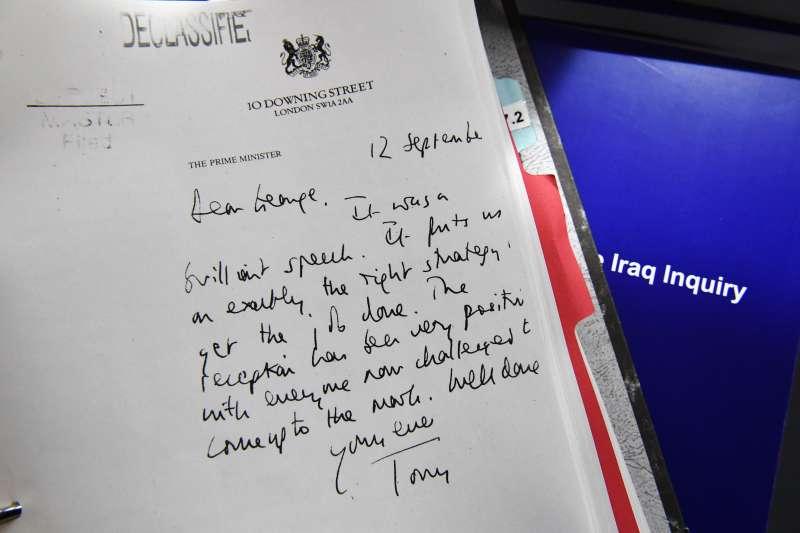 英國伊拉克戰爭關鍵報告披露多筆小布希和布萊爾對話的機密檔案。(美聯社)