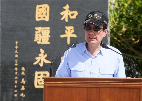 前總統馬英九去年登太平島。(總統府提供).jpg