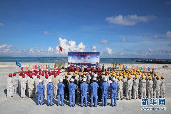 中國近來積極在南海建設燈塔,圖為華陽燈塔開工典禮。
