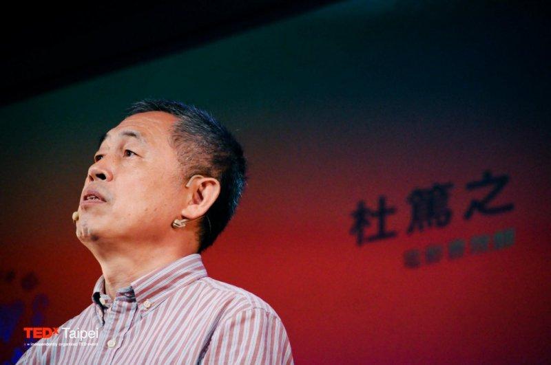 杜篤之在TED分享自己與聲音的故事。(圖片來源/TEDxTeipei)