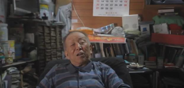 台大醫院耳鼻喉科醫師蘇友鵬因閱讀魯迅作品而被判10年徒刑(取自國家人權博物館籌備處)