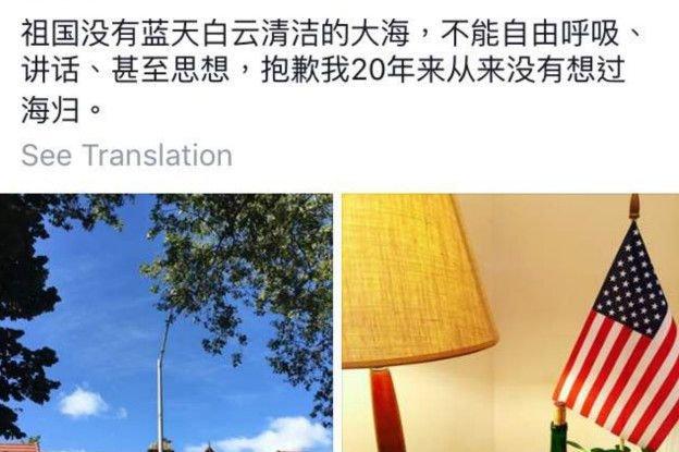 一名表示自己來自中國的網民投稿參加「第一屆向中國道歉大賽」(圖/facebook)