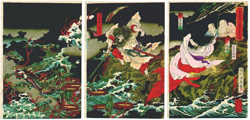 由楊洲周延所畫的浮世繪,描述素戔鳴尊如何擊退八岐大蛇。
