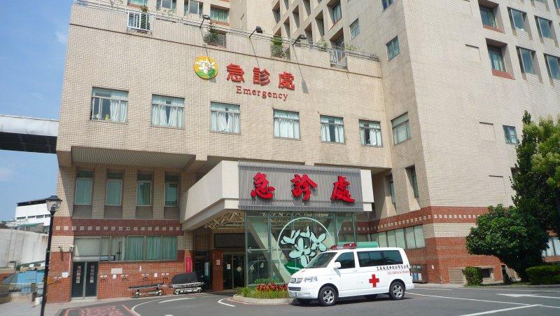 20160723-SMG0045-009-急診室(取自衛福部台中醫院).jpg