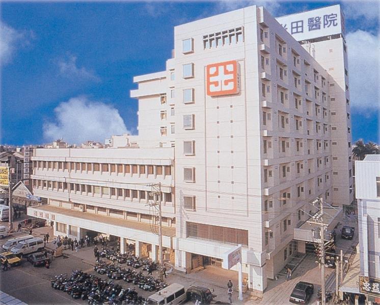 沙鹿光田綜合醫院。(取自臺灣國際醫療全球資訊網)