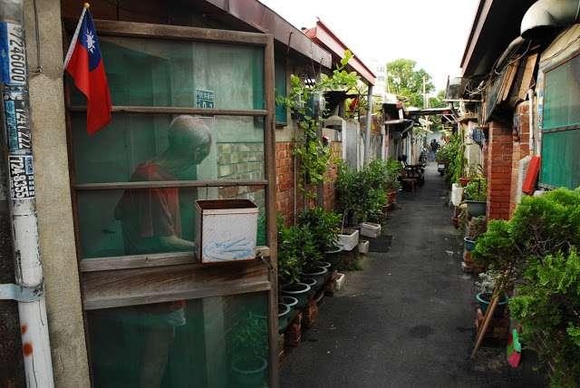 婦聯會第五期眷村(圖/取自漫步台北)