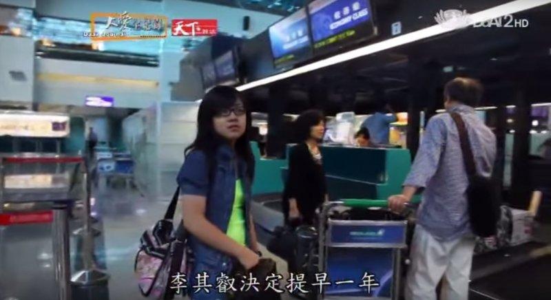 李其叡最後決定遠赴德國唸書,擺脫台灣僵化的教育體制。(取自《想飛的十五歲》紀錄片)