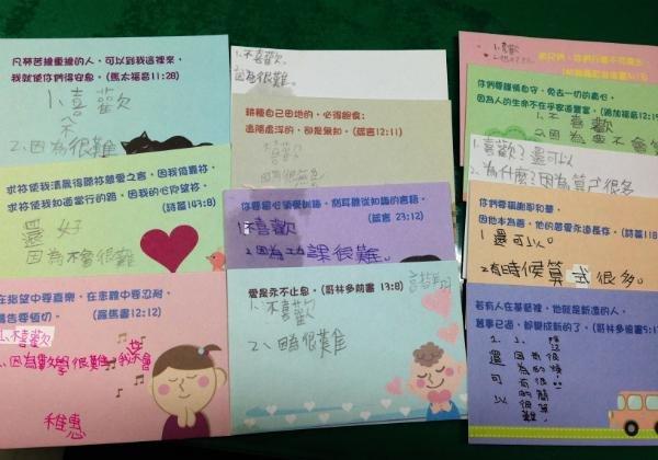 第一次寫小卡的結果。(圖/Teach for Taiwan提供)