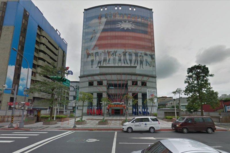 20160726-SMG0045-001-國民黨中央黨部。(Google map).JPG