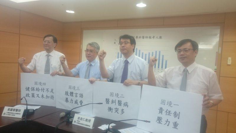 20160728-重症醫師人才荒,左起為台灣胸腔暨重加護醫學會理事長余忠仁以及會員何肇基、古世基、高國晉。(黃天如攝)