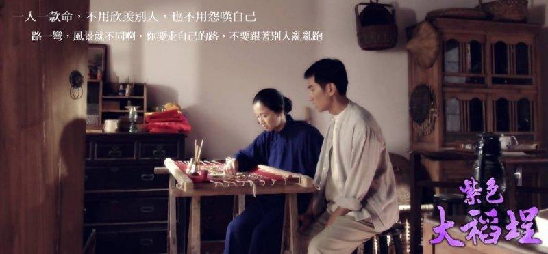 郭雪湖母親陳順睿智開明,經典「郭母語錄」為觀眾所津津樂道。