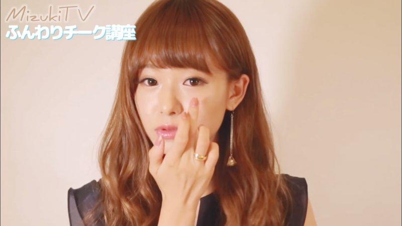 將霜狀腮紅輕拍在眼睛下方大約一到兩根手指寬度的位置。(截圖自/MizukiTV @Youtube)