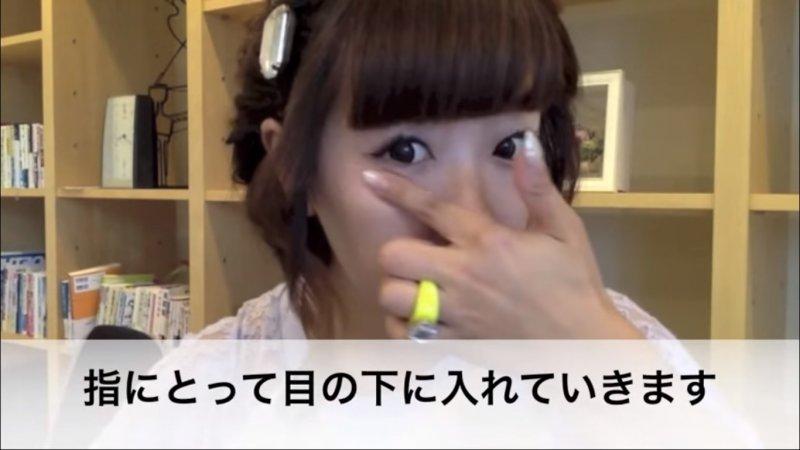 用手指沾取較深的腮紅色,順著眼睛的形狀,將腮紅拍上。(截圖自/Miwa Yokoyama@Youtube)