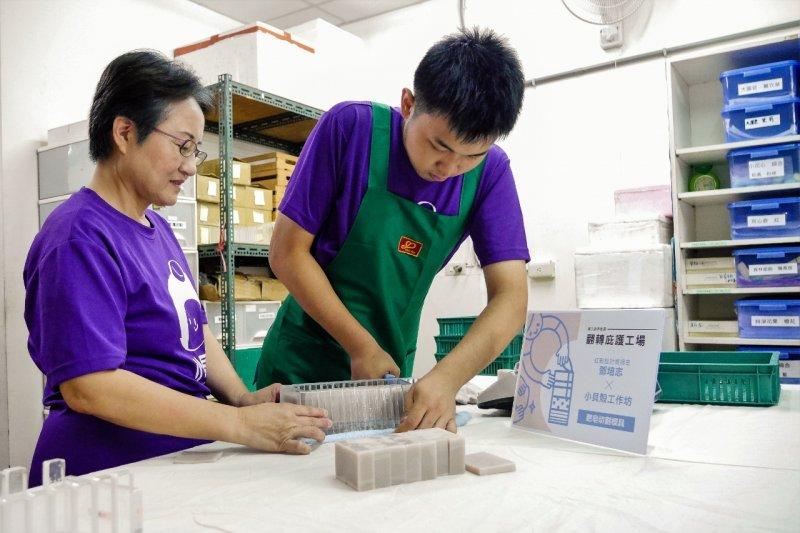 新的模具可以讓更多庇護員工學習切割肥皂,對員工是很好的事情。(圖/左腦創意行銷提供)