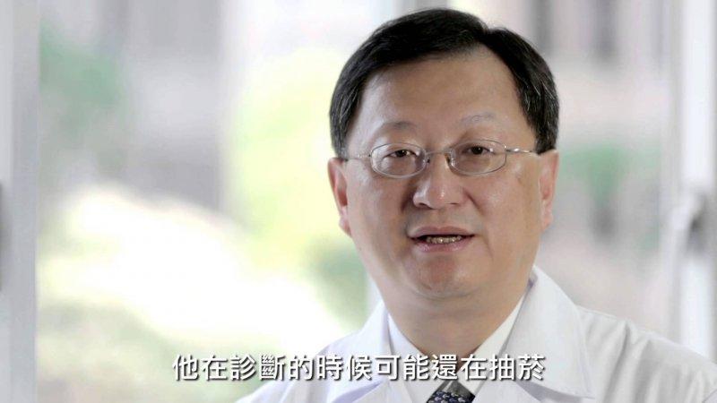 台灣胸腔暨重症加護醫學會理事長余忠仁表示,醫學中心重症醫師的工作負擔乃至於精神壓力,又是一般小型醫院重症醫師的數倍。(取自youtube)