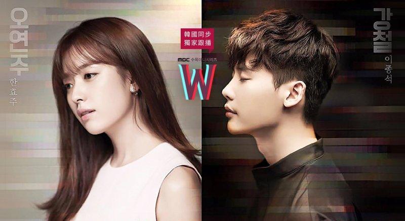 最新開播的《W-兩個世界》由KKTV獨家跟播,讓劇迷們可以追上高品質的ON檔戲劇。(圖/KKTV.me@facebook)