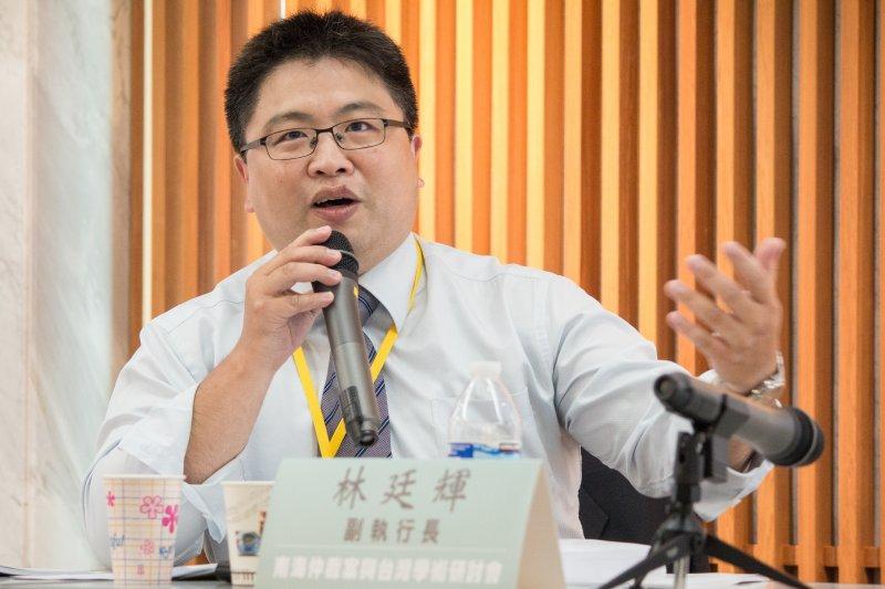 新台灣國策智庫副執行長林廷輝於,「南海仲裁案與台灣」學術研討會發言。(李振均攝)