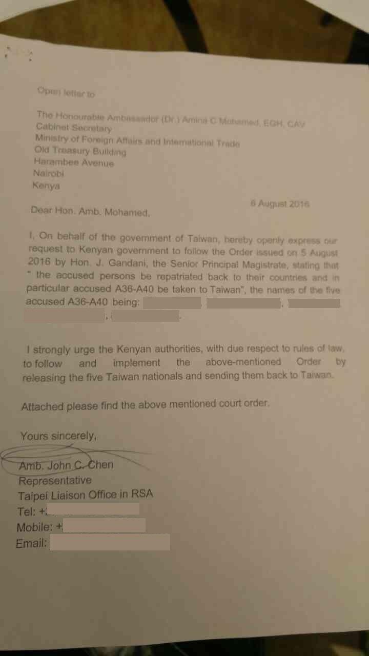 2016-08-08-駐南非代表陳忠給肯亞的公開信-外交部提供.JPG
