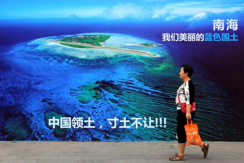 中國政府在國內大力宣揚南海主權(AP)